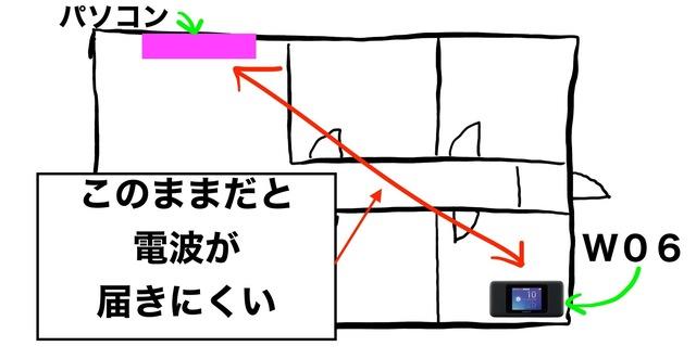 0ba9f7a8bd6a93f83242887029355b09のコピー26.jpg