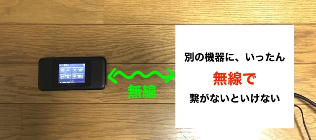 490c15482958418fdebf0edba704a62cのコピー5.jpg